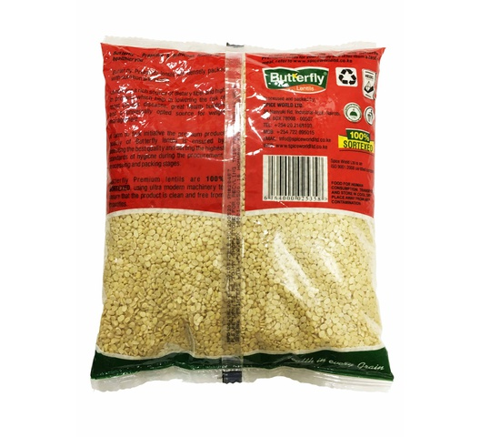 Butterfly Urad Dal Washed (Peeled ) 1Kg